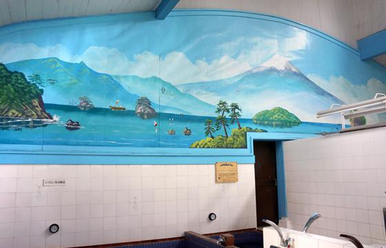 第四富士の湯の写真 - 1