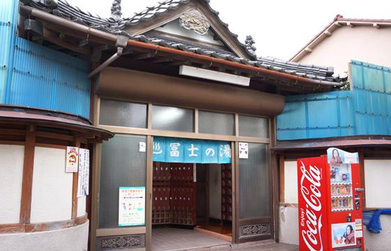 第四富士の湯の写真 - 2