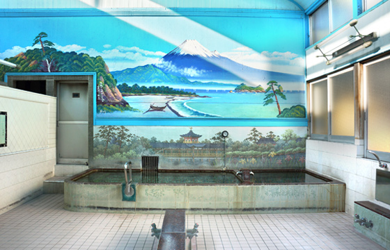 末広湯の写真 - 1