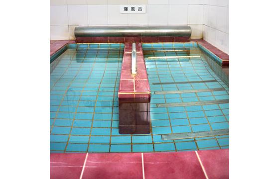 成弘湯の写真 - 4
