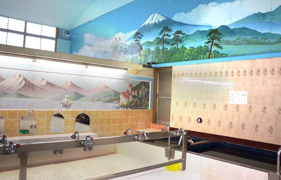 興和浴場の写真 - 1
