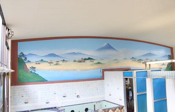 栄湯の写真 - 1